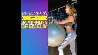 Пресс в планке на фитнес мяче ( fitball ), 2 упражнения
