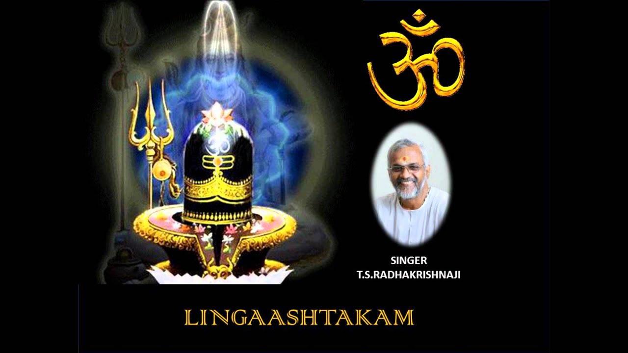 shiva lingam hd wallpapers free download