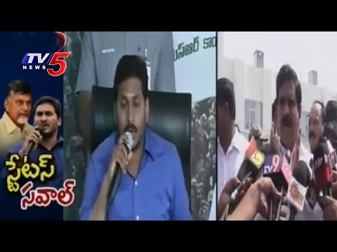 Devineni Uma Slams YS Jagan Candle Rally On Republic Day | AP Special Status | TV5 News