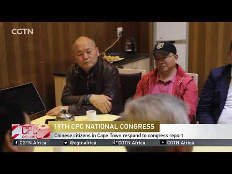19th CPC National Congress: Chinese citizens in Cape Town, S. Africa respond to congress report
