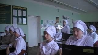 Видеозапись учебного занятия мастера производственного обучения Маколовой Н.А.