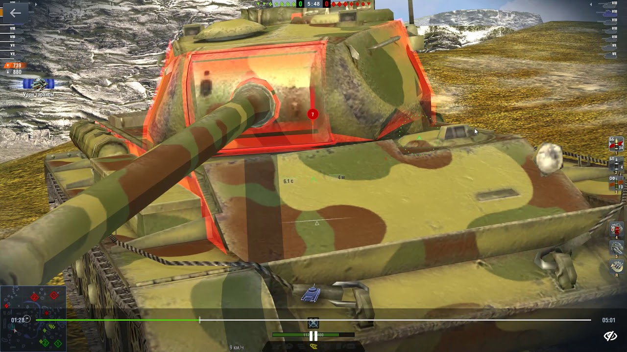 World Of Tanks Blitz- When You Ask For Help. 2019/05/24