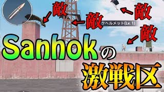 【PUBG MOBILE】新マップSanhokの激戦区はここ!ソロ14killドン勝!!【スマホ版PUBG】【ぽんすけ】