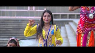 Prem Rog - Prem Rog Title song - PREMROG GUJARATI MOVIE 2014