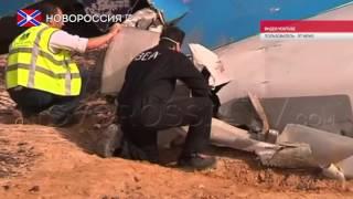 Каир не подтверждает теракт на борту А321(Министерство гражданской авиации Египта сообщило, что свидетельств теракта на борту разбившегося самолёт..., 2015-12-14T12:56:41.000Z)