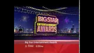 92.7 Big FM & Star p...