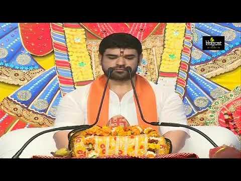 YouTube  Shrimad Bhagwat Katha (gungram,Haryana) Day 1 by Shradhey Shri Gaurav Krishna Goswamiji