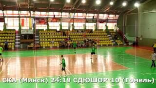 Гандбол. Гомель - СКА (Минск) - 32:37 (2-й тайм). Турнир ЧМ А. Климовца, г. Гомель, 2002 г. р.