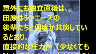 たのきんトリオの一人として一世を風靡した田原俊彦、 しかし彼は「俺っ...