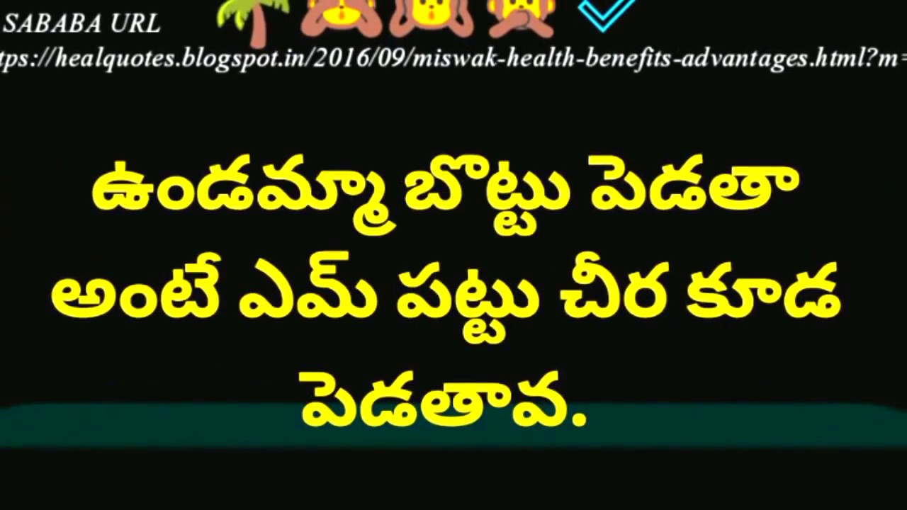 Life Proverbs Quotes Part1 Telugu Best Proverbssayings Quotations Samethalu Life