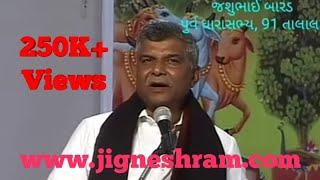 Download lagu Jashu Barad Na Shikshan Ange Na Vichar | જશુ બારડ ના શિક્ષણ, આહિર સમાજ અને માનવ સમાજ અંગેના વિચારો