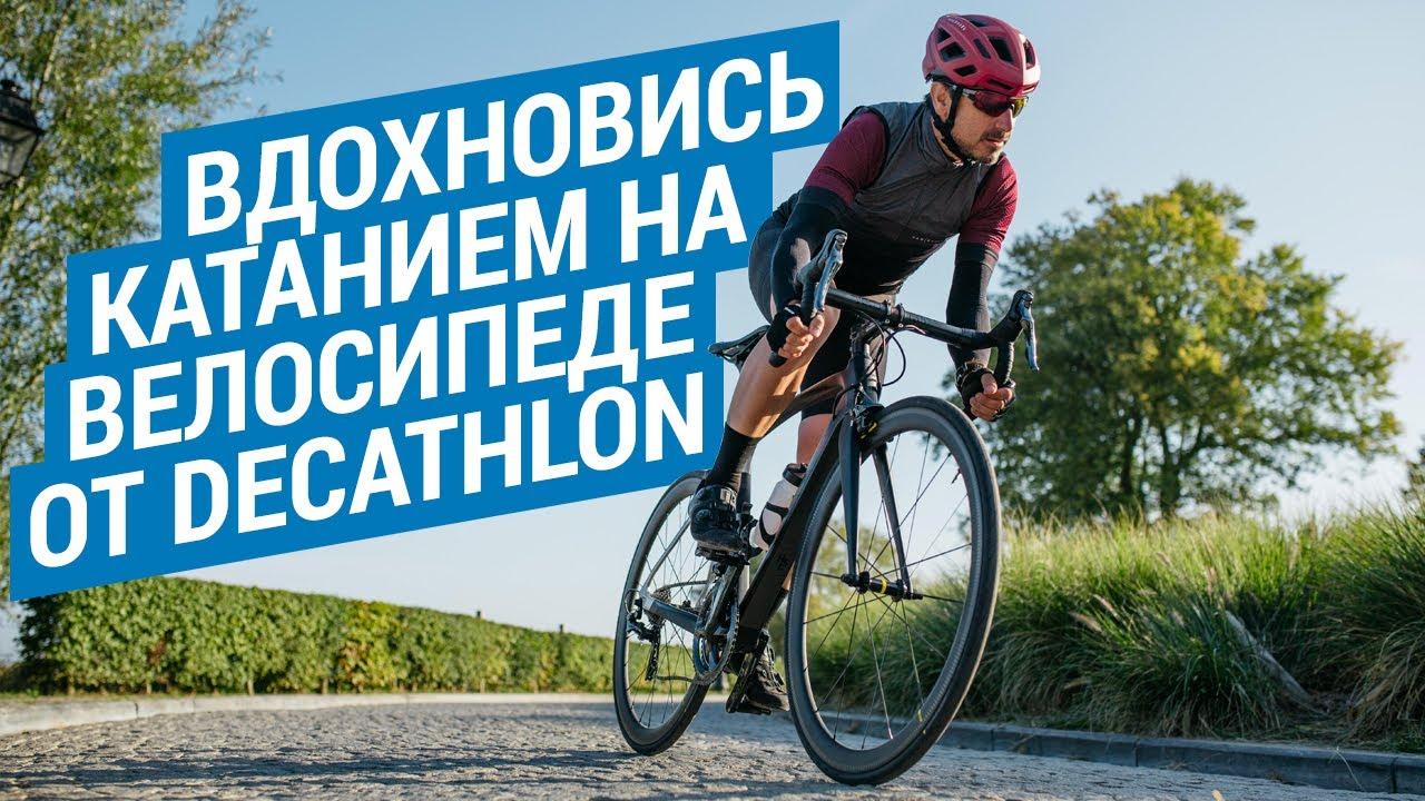 Самые дешевые велосипеды: цены в магазинах новосибирска. Выбирайте и покупайте самые дешевые велосипеды с доставкой в новосибирск и гарантией.
