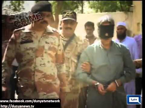 Dunya News   27 suspects handed over to rangers for 90 days remand