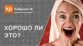 видео Армянские церкви в Москве: адреса, описание, история