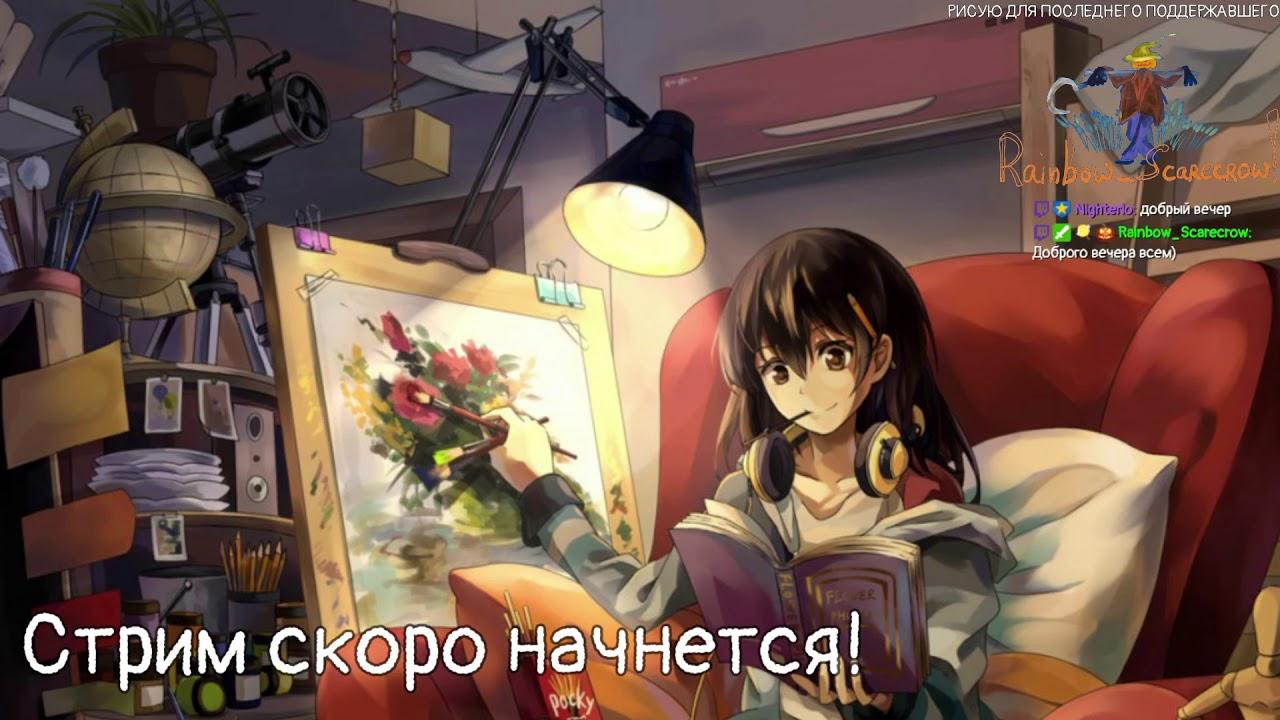 [СТРИМ]  Алексей Пехов. Страж
