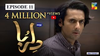 Dil Ruba Episode 11 | Eng Sub | Digitally Presented by Master Paints | HUM TV | Drama | 6 June 2020