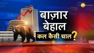 Tips from market experts on how to predict stock movement tomorrow