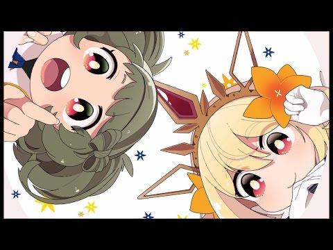 Lovelicot (Koko & Nanahira) - Primary*Step [Full Album]