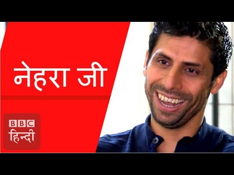 Indian Cricketer Ashish Nehra In Conversation With BBC Hindi