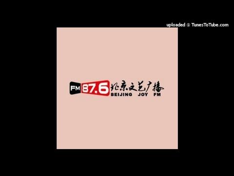 Beijing Literary Radio (Běijīng wényì guǎngbò) - TOH ID and jingle