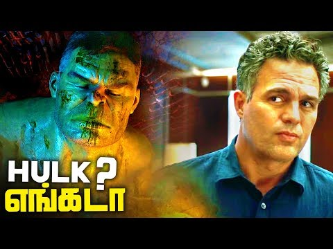Where was HULK in Avengers 4 Endgame Trailers ??  (தமிழ்)