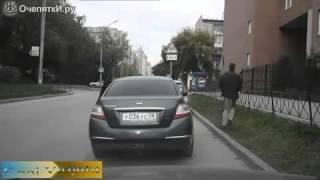 Важный урок для водителей