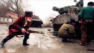 1.Çeçenistan Savaşı.