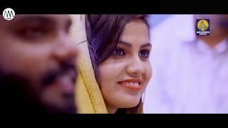 Pennariyathe Pennine Snehichavan Oru Vakku Minduvanayi Official Malayalam Song