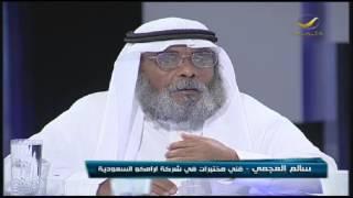 #رشوة وفساد وفصل تعسفي للسعوديين في #أرامكو.. حقائق يرويها موظفون بالشركة في #yahalashow