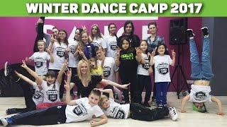 Winter dance camp 2017. Отчетный концерт.