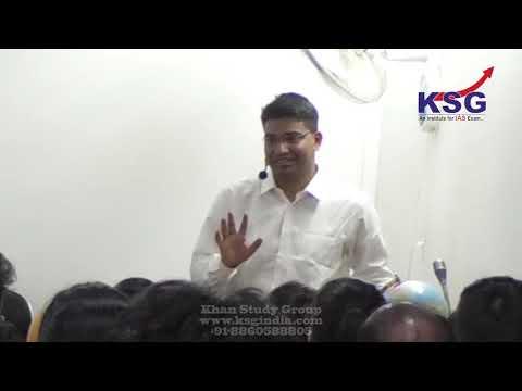 Nityanand Jha, AIR 128 UPSC CSE 18, Interaction, Seminar, April 2019, Patna, KSG India