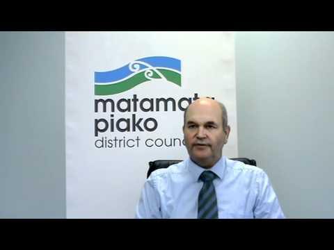 MPDC Recruitment