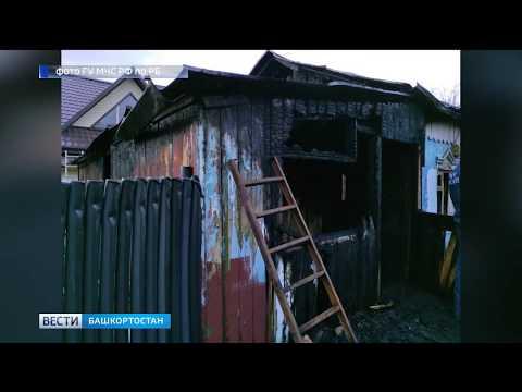 В Давлеканово в огне погибло три человека, из них двое - дети