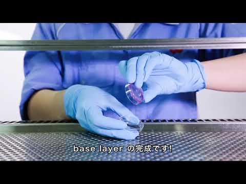 2 コラーゲンゲル包埋培養法