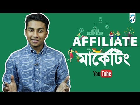 Earn Money by Affiliate Marketing from YouTube/Blog/Facebook