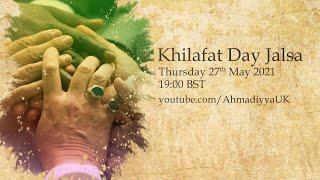 Khilafat Day Jalsa
