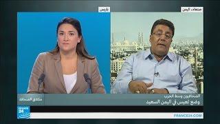 الصحافيون وسط الحرب: وضع تعيس في اليمن السعيد ج2