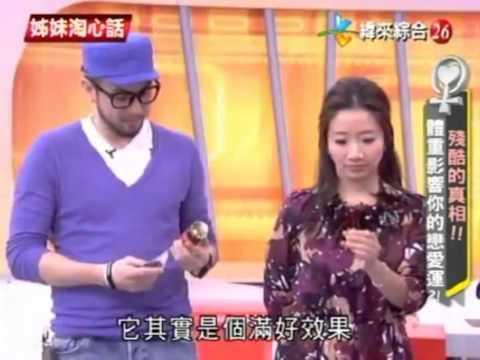 紅薑黃先生淘心話: 瘦就是百搭,胖就是白搭!姊妹淘心話解剖殘酷真相!