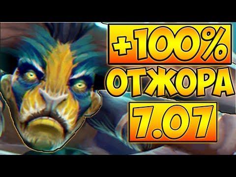 видео: +100% К ВАМПИРИЗМУ НА 25 УРОВНЕ! ЭЛДЕР ТИТАН 7.07 ДОТА 2 █ elder titan 7.07 dota 2