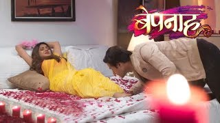 bepanah-23rd-march-2019-colors-tv-bepanah-upcoming-serial-news-bepanah-latest-updates-2019