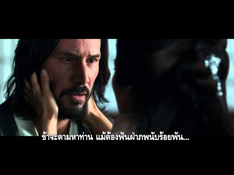 47 Ronin: Film Clip-Kai and Mika