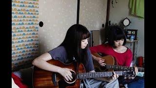 小松菜奈と門脇麦がW主演する映画『さよならくちびる』から、2人が劇中...