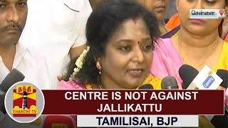 Centre is not against Jallikattu   Tamilisai Soundararajan   Thanthi TV