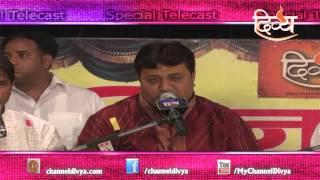 Bhajan Sandhya | Jeevan Ke Har Rang Shri Haridas Ji Ke Sang | Patiala (Punjab) | Channel Divya