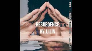 (HD高清完整版) JJ Lin 林俊傑 - Resurgence 進階 (English/Chinese Lyrics 中英字幕)