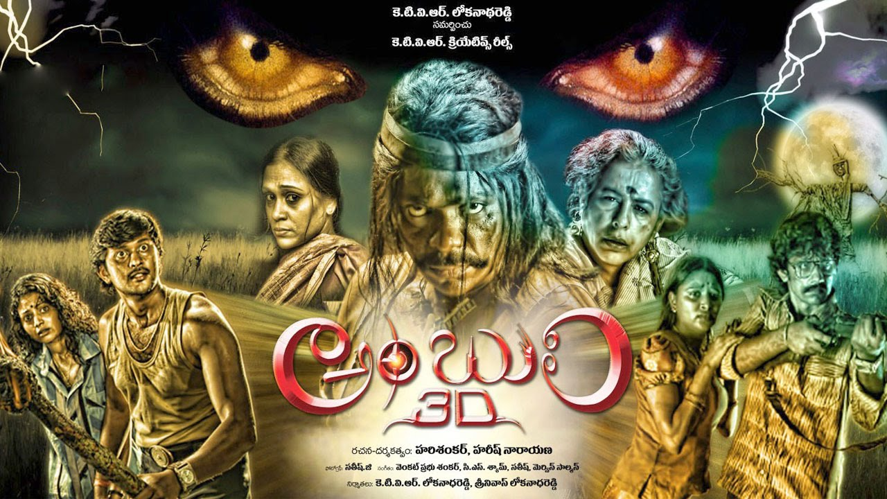 Telugu Full Length Movies List