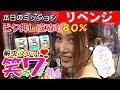 パチスロ【解決!スロット笑み7chan☆s】#6 HANABI