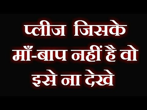 Mere Papa Heart Touching Hindi Shayari My Dad Heart Touching Quotes In Hindi Mai