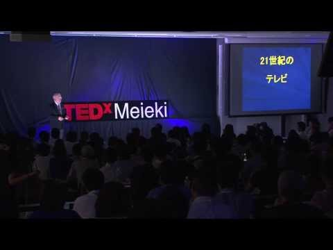 Structures of freedom -- 21st century television: Michael Rofe and Frank Aycock at TEDxMeieki