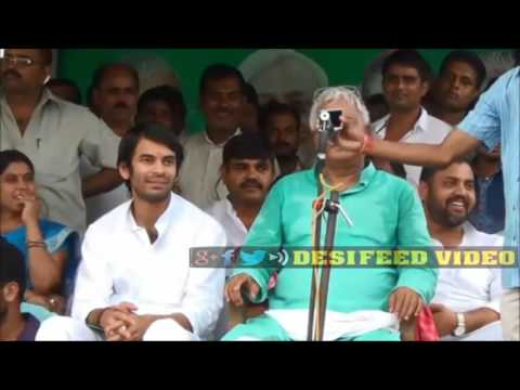 Lalu  Yadav Funny Moments During Election Campaigning in Bihar Bihar Elections 2015